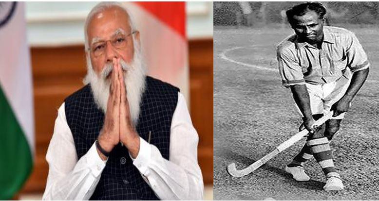 हॉकी के महान खिलाड़ी मेजर ध्यानचंद के नाम से जाना जाएगा खेल रत्न अवार्ड, PM मोदी ने किया ऐलान