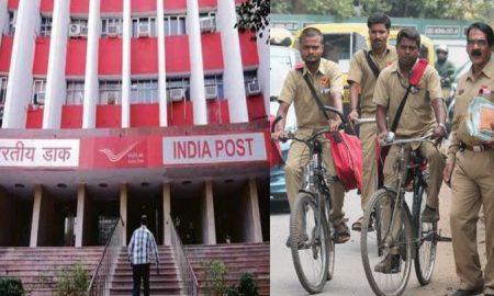 उत्तराखंड में 10वीं पास युवाओं की भी लगेगी पोस्ट ऑफिस में नौकरी, तुरंत करें आवेदन