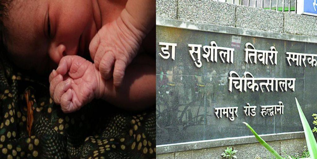 सुशीला तिवारी अस्पताल के डॉक्टरों का आभार, 850 ग्राम के नवजात को दी नई जिंदगी