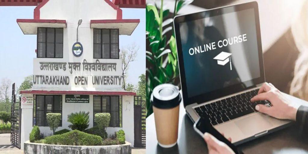डिजिटल युग में स्मार्ट हुई उत्तराखंड ओपन यूनिवर्सिटी, इन छात्रों को घर बैठे मिलेगी ऑनलाइन क्लास