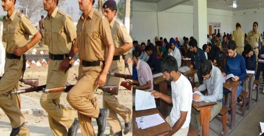 उत्तराखंड पुलिस विभाग की रैंकर्स परीक्षा को खत्म करने की तैयारी!