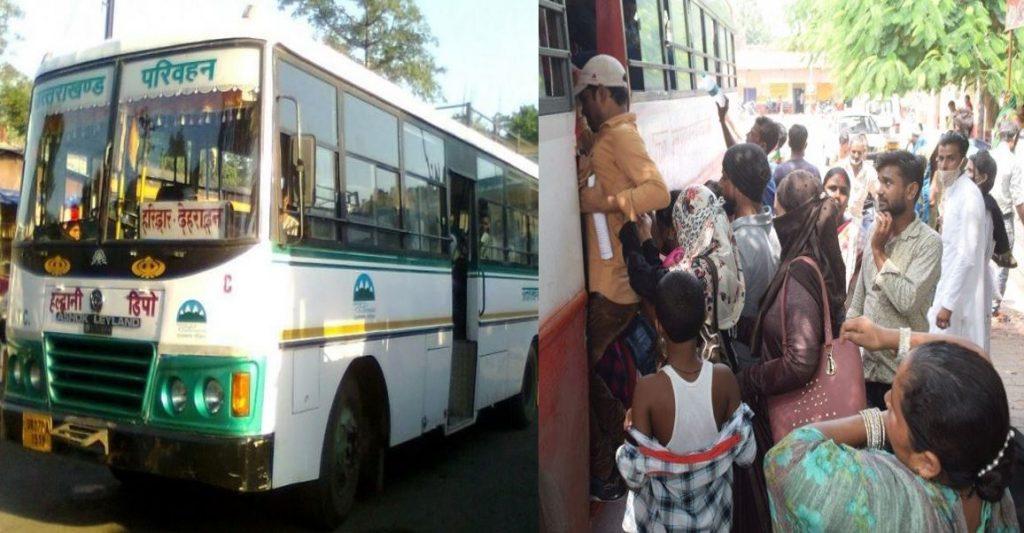 वक्त पर यात्री को नहीं पहुंचा पाई उत्तराखंड रोडवेज बस,अब विभाग यात्री को देगा 15 हजार रुपए