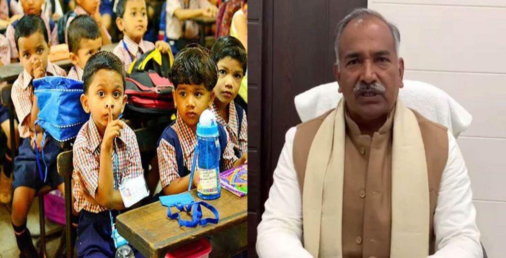 उत्तराखंड में एक सितंबर से नहीं खुलेंगे छोटे बच्चों के स्कूल