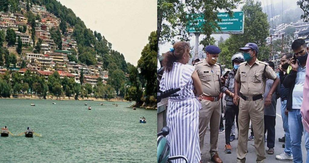 नैनीताल में महिला पर्यटक ने बीच सड़क पर पति को पीटा, फिर झील में कूदने के लिए लगाई दौड़
