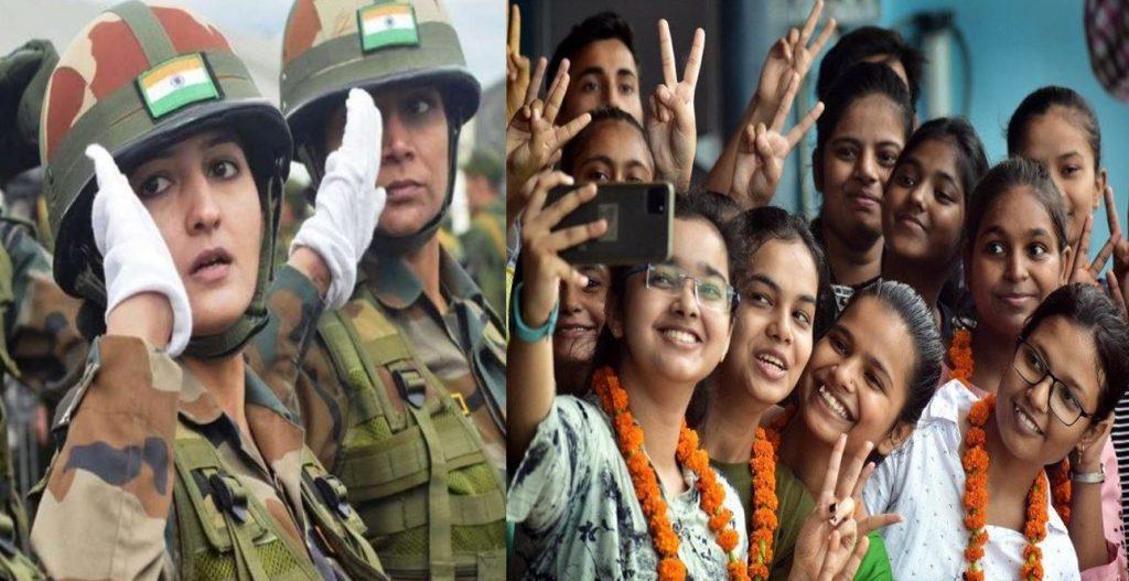 बेटियों का सपना भी होगा साकार, अब NDA परीक्षा पास कर सेना में बनेंगी अफसर