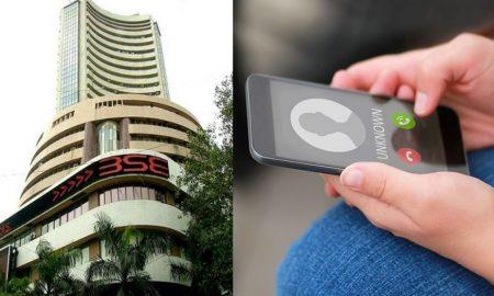नैनीताल: शेयर बाजार के लालच में गंवा दिए 26 लाख रुपए, आप भी रहें ऐसे कॉल से सावधान