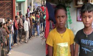 रातों-रात मालामाल हो गए दो स्कूली बच्चे, ड्रेस के पैसों के बदले खाते में पहुंचे 960 करोड़ रुपए