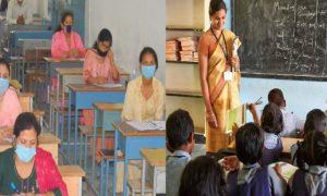 उत्तराखंड में खत्म होगा शिक्षक बनने का इंतजार, 451 पदों पर निकली भर्ती