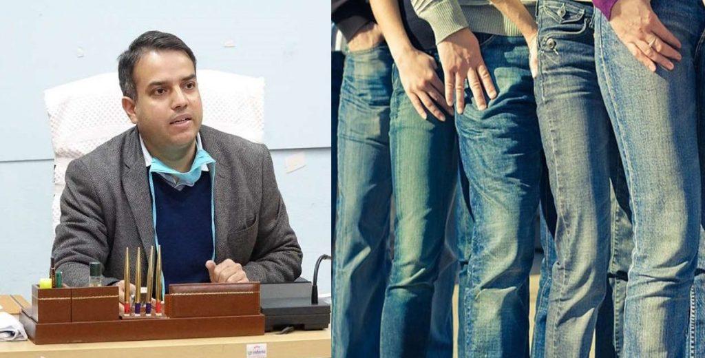बागेश्वर डीएम ने सरकारी ऑफिसों में जीन्स और टी-शर्ट पहनने पर रोक लगाई