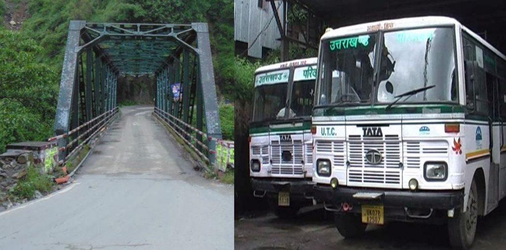 हल्द्वानी के बस यात्रियों के लिए अच्छी खबर, आज से भारी वाहनों के लिए खुलेगा भीमताल-रानीबाग मार्ग