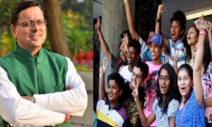 अपने बर्थडे पर CM धामी ने लाखों बेरोजगार युवाओं को दिया गिफ्ट, परीक्षाओं की आवेदन फीस कर दी माफ