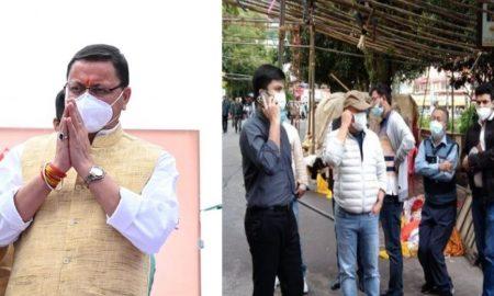 करोड़ों की योजनाओं का पिटारा लेकर आज नैनीताल आ रहे हैं CM पुष्कर सिंह धामी