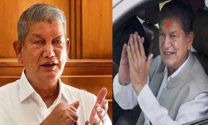 पूर्व मुख्यमंत्री हरीश रावत का बड़ा बयान...मैं चुनाव लड़ने का इच्छुक नहीं हूं