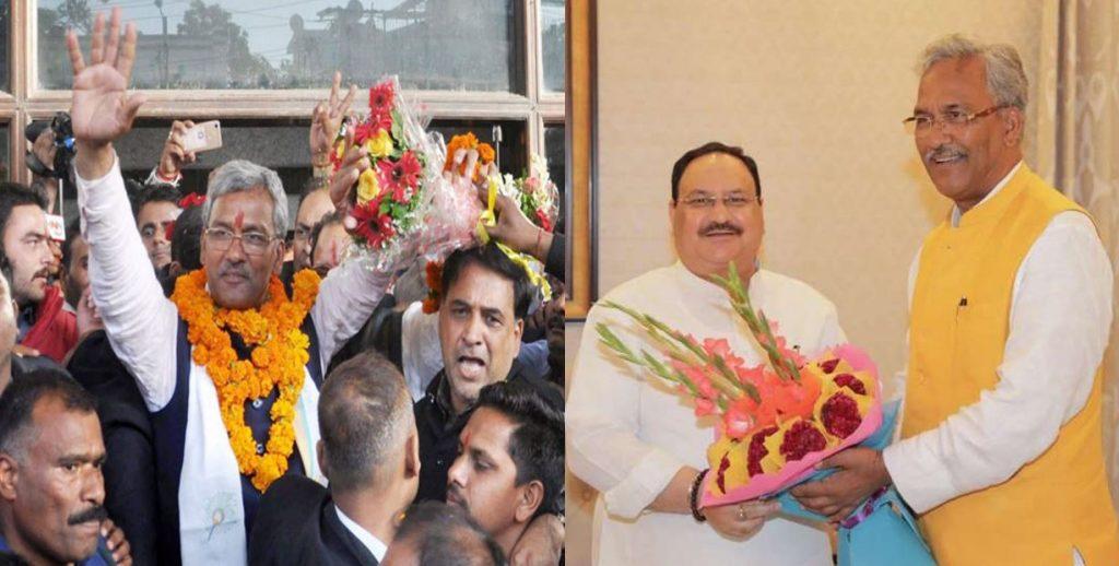 पूर्व मुख्यमंत्री त्रिवेंद्र सिंह रावत को उत्तर प्रदेश में मिल सकती है बड़ी जिम्मेदारी,अटकलें तेज
