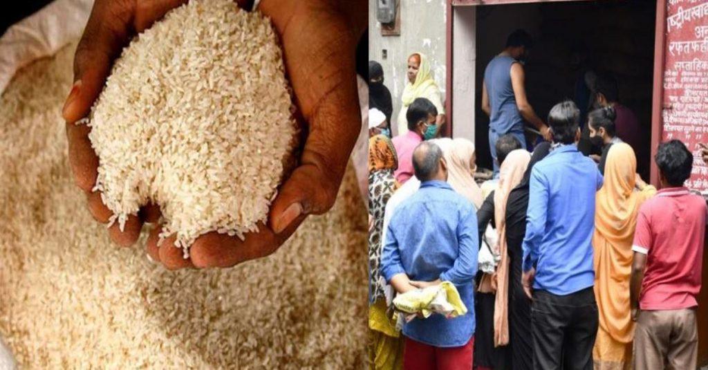 हल्द्वानी में शिकायत मिलने के बाद बर्खास्त की गई सस्ता गल्ला दुकान
