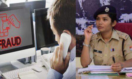 हल्द्वानी में हजारों की ठगी करने वाले दिल्ली से पकड़े गए, नैनीताल पुलिस ने किया बड़ा खुलासा