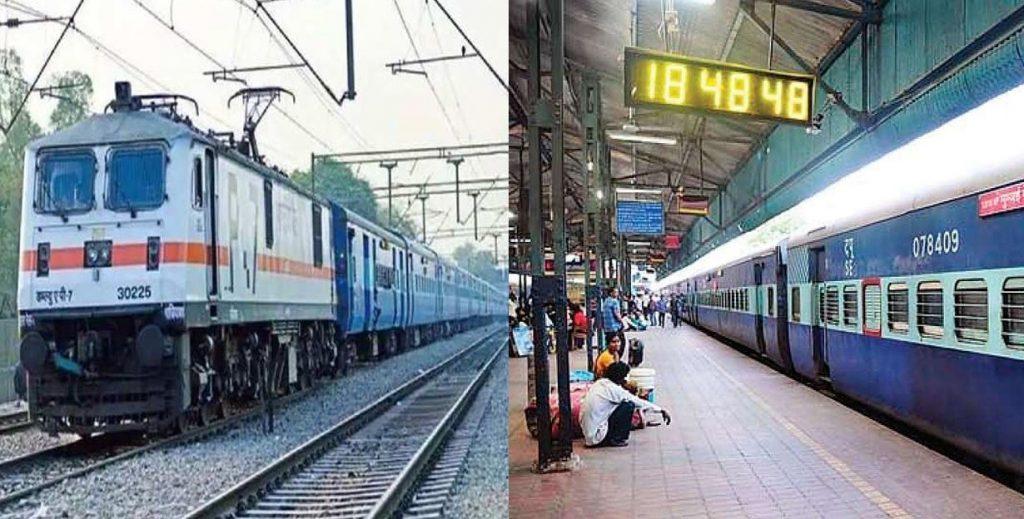 ट्रेन लेट होने की शिकायत के बाद रेलवे यात्री को देगा 30 हजार रुपए जुर्माना