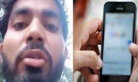 उत्तराखंड: ससुराल वाले परेशान करते हैं... वीडियो में आत्महत्या की धमकी देकर युवक लापता हो गया