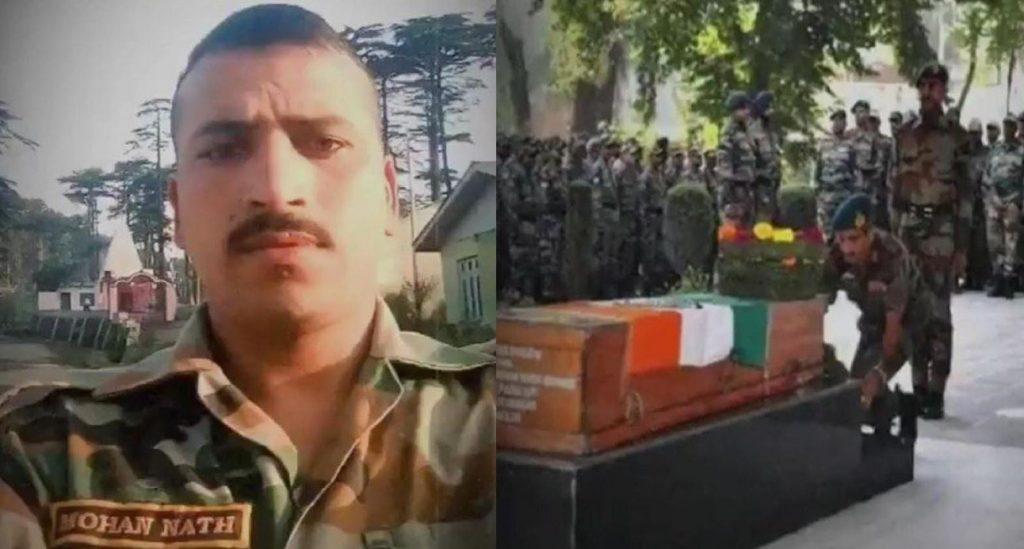 हल्द्वानी:आज भी रौंगटे खड़े कर देती हैं शहीद मोहन नाथ की वीर गाथाएं,11 दिन में मार गिराए थे दस आतंकी