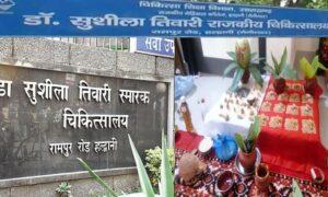 नामकरण संस्कार में चले लाठी-डंडे, सुशीला तिवारी में ग्राम प्रधान के पति की मौत
