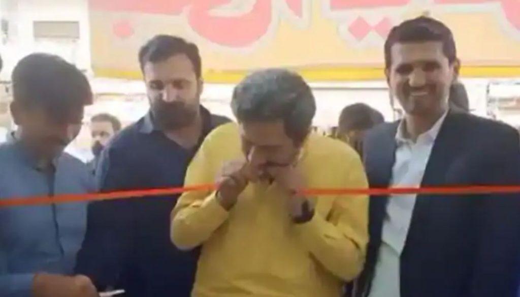 ये देखिए पाकिस्तान के मंत्री का कारनामा,कैंची नहीं चली तो दांत से काटने लगे रिबन,वीडियो वायरल