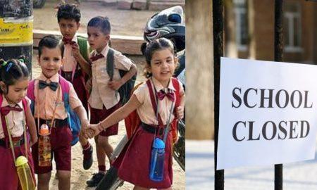 फिलहाल हल्द्वानी में नहीं खुलेंगे कक्षा एक से पांचवीं तक के निजी स्कूल