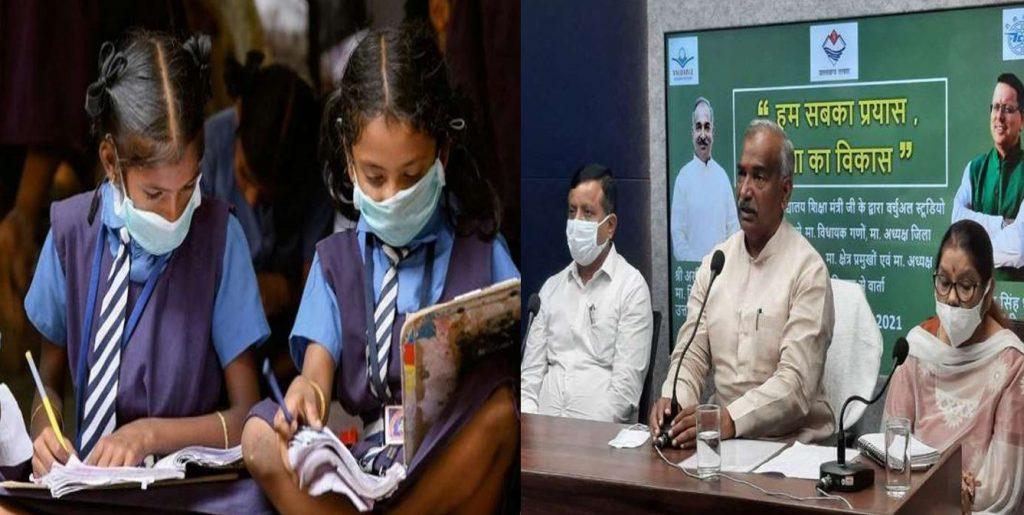 उत्तराखंड: पहाड़ी भाषाओं में होगी कक्षा पांच तक की पढ़ाई, अधिकारियों ने शुरू की तैयारी