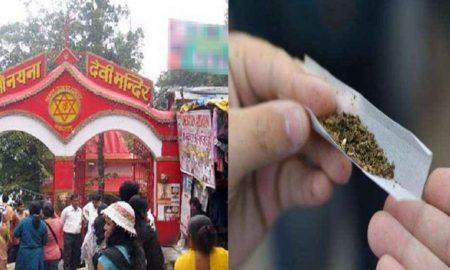 नैनीताल नयना देवी मंदिर के पास गांजा पी रहे तीन पर्यटकों का पुलिस ने काटा चालान