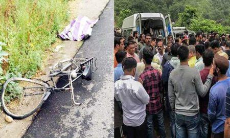 उत्तराखंड: ट्यूशन से आ रहे दो छात्र साइकिल समेत खाई में गिरे, एक की मौत, दूसरा हल्द्वानी रेफर