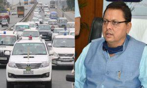 जन्मदिन पर उत्तराखंड सीएम ने DGP को दिए निर्देश,मेरे काफिले से जनता को नहीं होनी चाहिए परेशानी