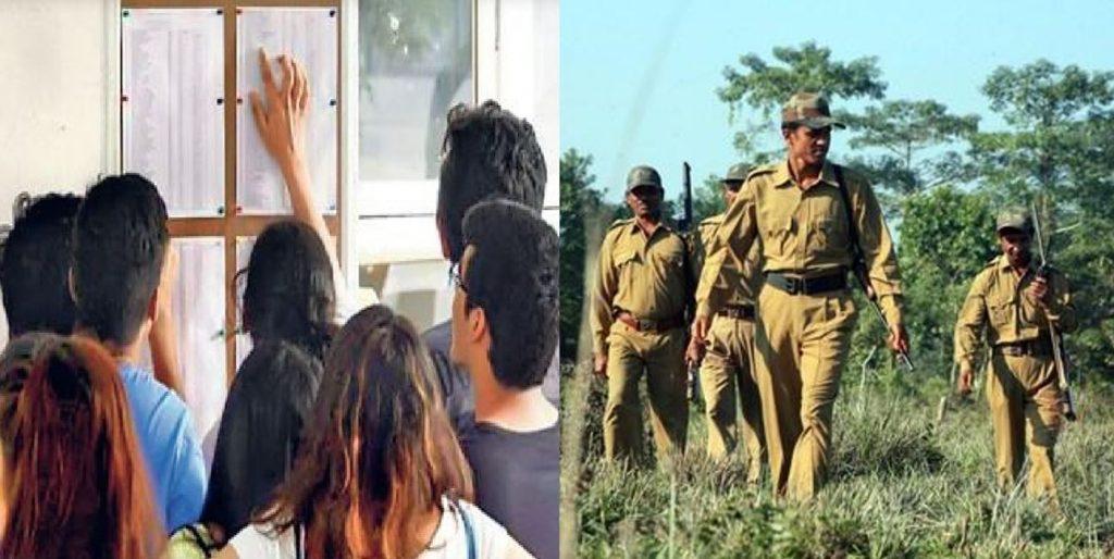 उत्तराखंड: डेढ़ साल बाद घोषित हुआ वन आरक्षी पदों का परीक्षा परिणाम