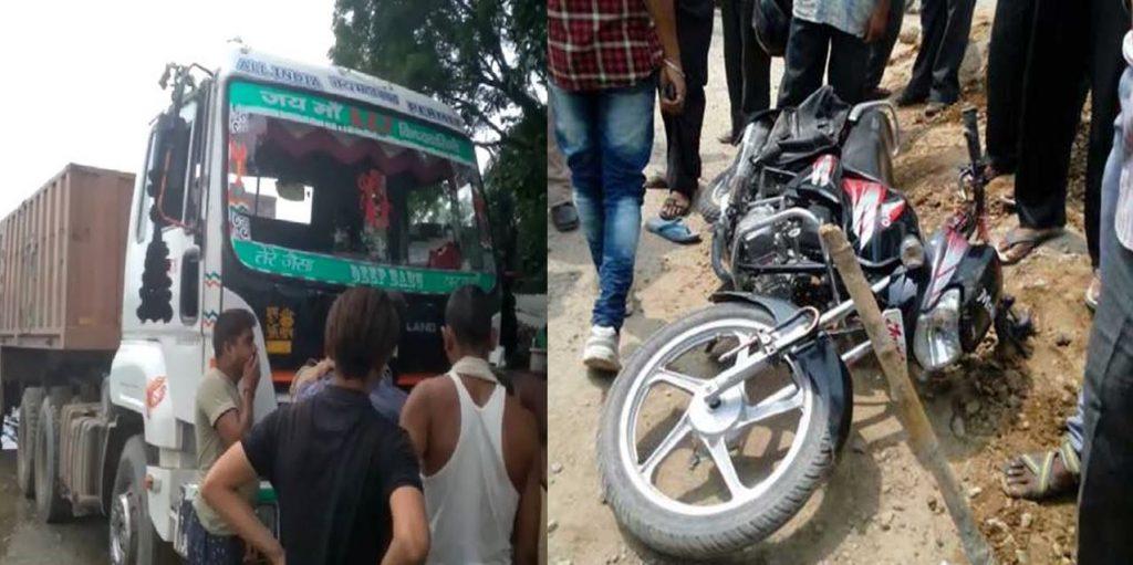 हल्द्वानी:डंपर की टक्कर से बाइक सवार महिला की मौत,कुछ सेकंड पहले ऐसे बचाई अपने बेटे की जान