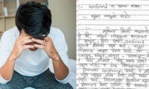 इतनी लड़कियां होने के बाद भी मेरी गर्लफ्रेंड नहीं बन रही...युवक ने विधायक को लिख डाला पत्र