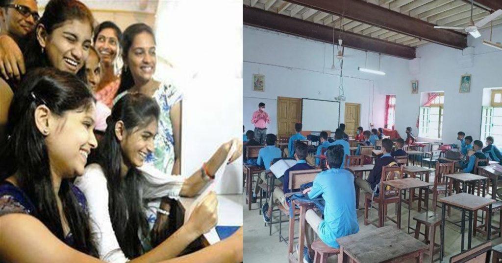 उत्तराखंड में 12वीं कक्षा के टॉपर छात्रों को अगले पांच साल तक मिलेंगे ढाई हज़ार रुपए प्रति महीना