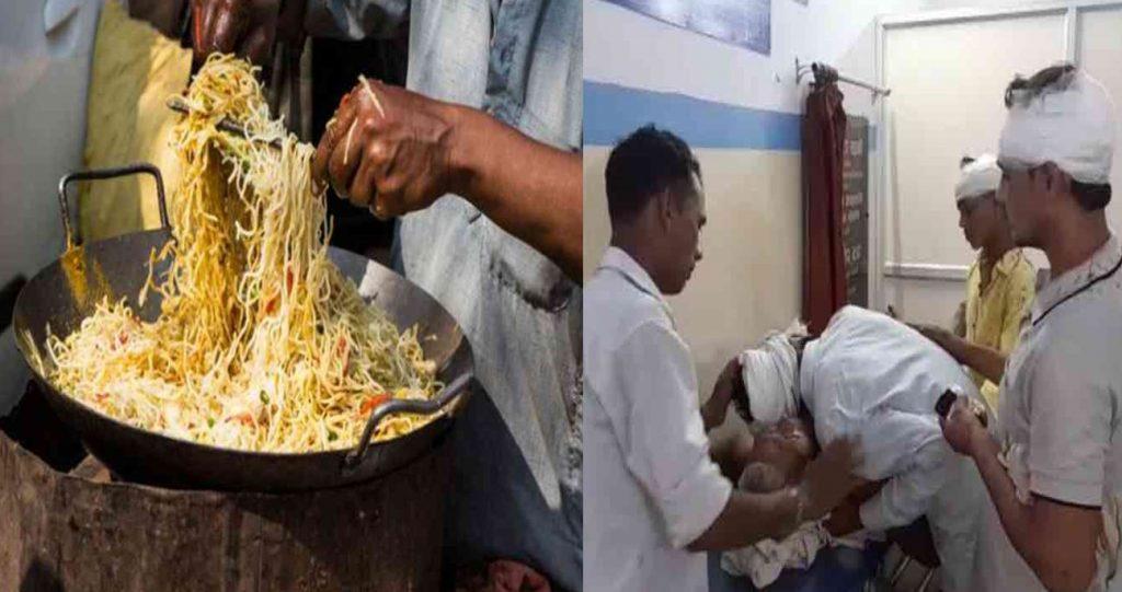 चाऊमीन खाने को लेकर बाल्लुपुर गांव में खूनम खून, लाठी डंडों से मारपीट, दो गंभीर रूप से घायल