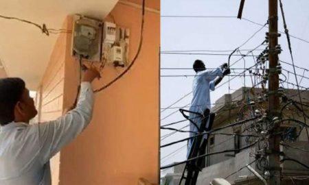हल्द्वानी में बिजली विभाग की छापेमारी, सरकारी आवास समेत छह घरों से पकड़ी गई बिजली चोरी