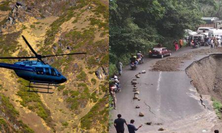 उत्तराखंड में सड़कें बंद हुईं तो हेली सेवा के जरिए अपनों तक पहुंच रहे लोग, हो रही एडवांस बुकिंग