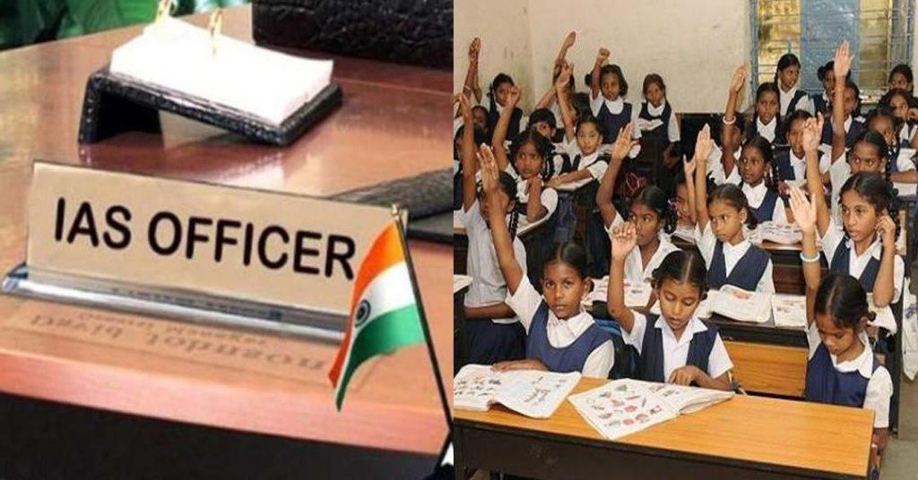उत्तराखंड के सरकारी स्कूलों में टीचर बनेंगे IAS व PCS अधिकारी, शानदार मुहिम की हुई शुरुआत