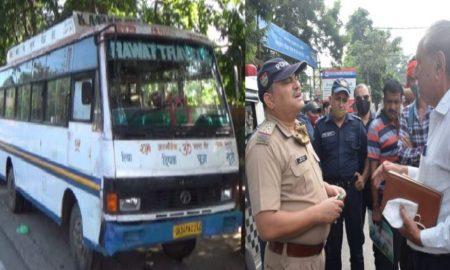 हल्द्वानी में इंटरसिटी बसों को लेकर बदलाव हुआ तो पुलिस और संचालकों के बीच हुई तीखी नोक-झोंक