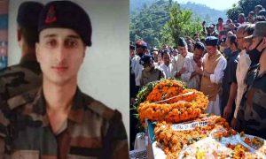 सियाचिन में शहीद हुए विपिन सिंह का शव पहुंचा धारकोट गांव,बेटे को तिरंगे में लिपटा देख टूट गई मां