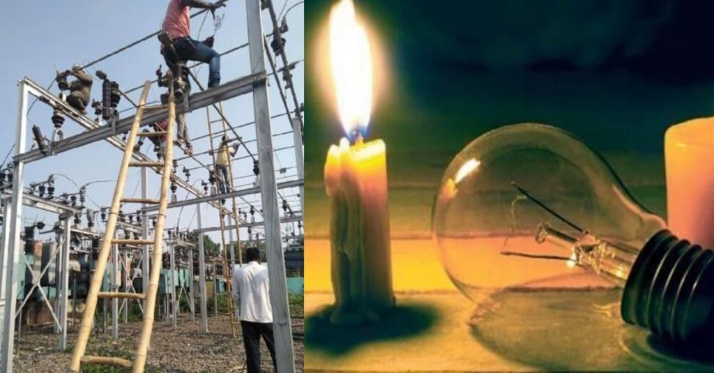हल्द्वानी में साढ़े नौ घंटे की बिजली कटौती से परेशान हुए लोग, दिनभर अफसरों को कोसते रहे