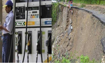 नैनीताल में पर्यटकों की बढ़ी चिंता, पंपों पर खत्म होने लगा पेट्रोल-डीजल
